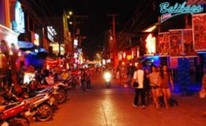 Nightlife in Angeles City Pampanga